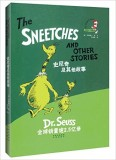 Dr Seuss:The Sneetches and Other Stories 史尼奇及其他故事 (双语精装版)【现货】