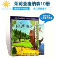 英文原版书绘本Julia Donaldson10本The gruffalo 's Child,Room on the BroomSnail and WhalePaper Dolls等【预购】